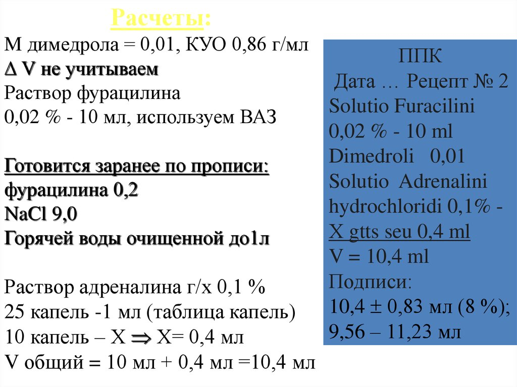 download economic cooperation