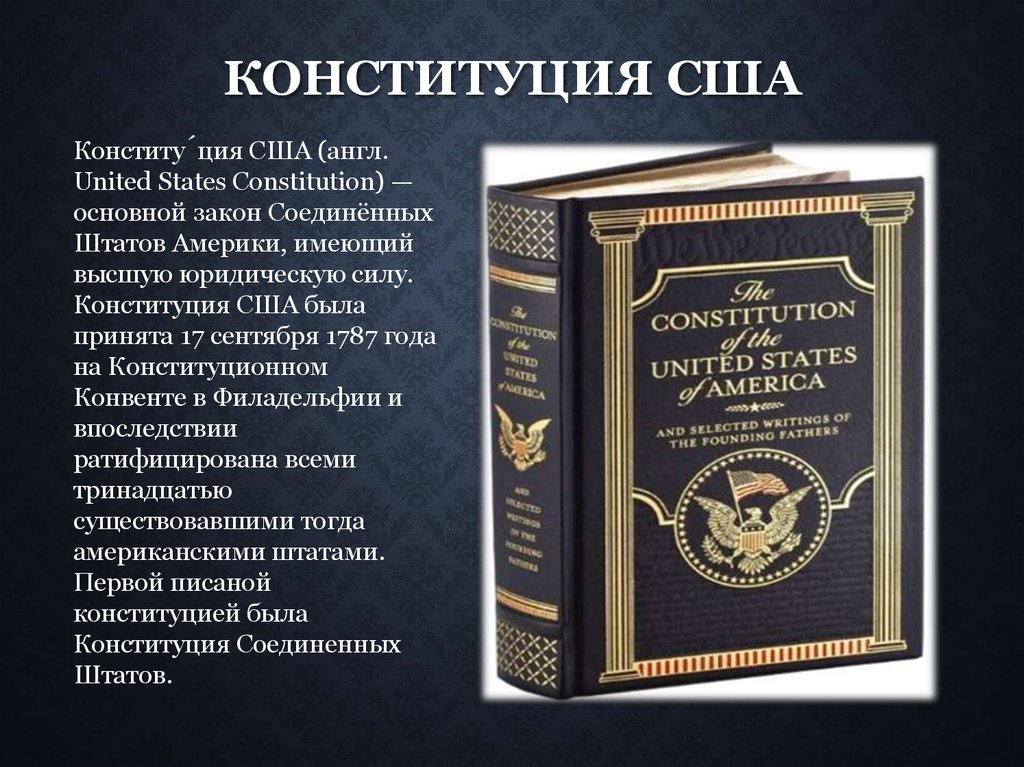 constitution of usa Constitution of the united states we the people of the united states, in order to form a more perfect union, establish justice, insure domestic.