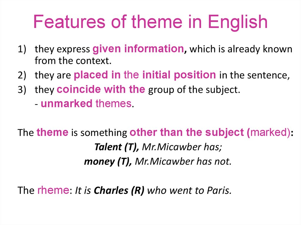 Features of theme in English