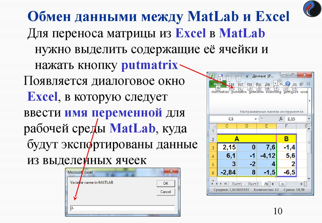 matlab vs excel Is the matlab percentile function is equal to excel percentile function i'm getting two different answers for the same data set.