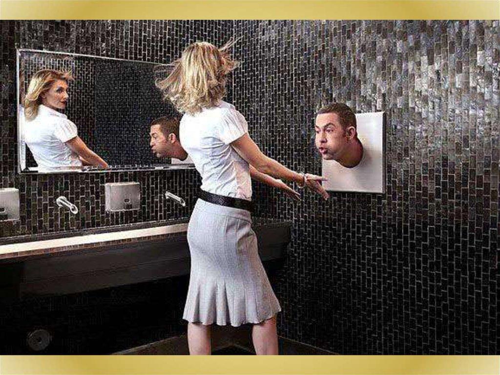 Открытка, смешные картинки в мужском туалете