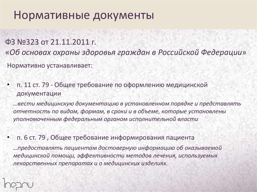 Сестринское дело 144 часа мцпо дистанционное обучение в москве.