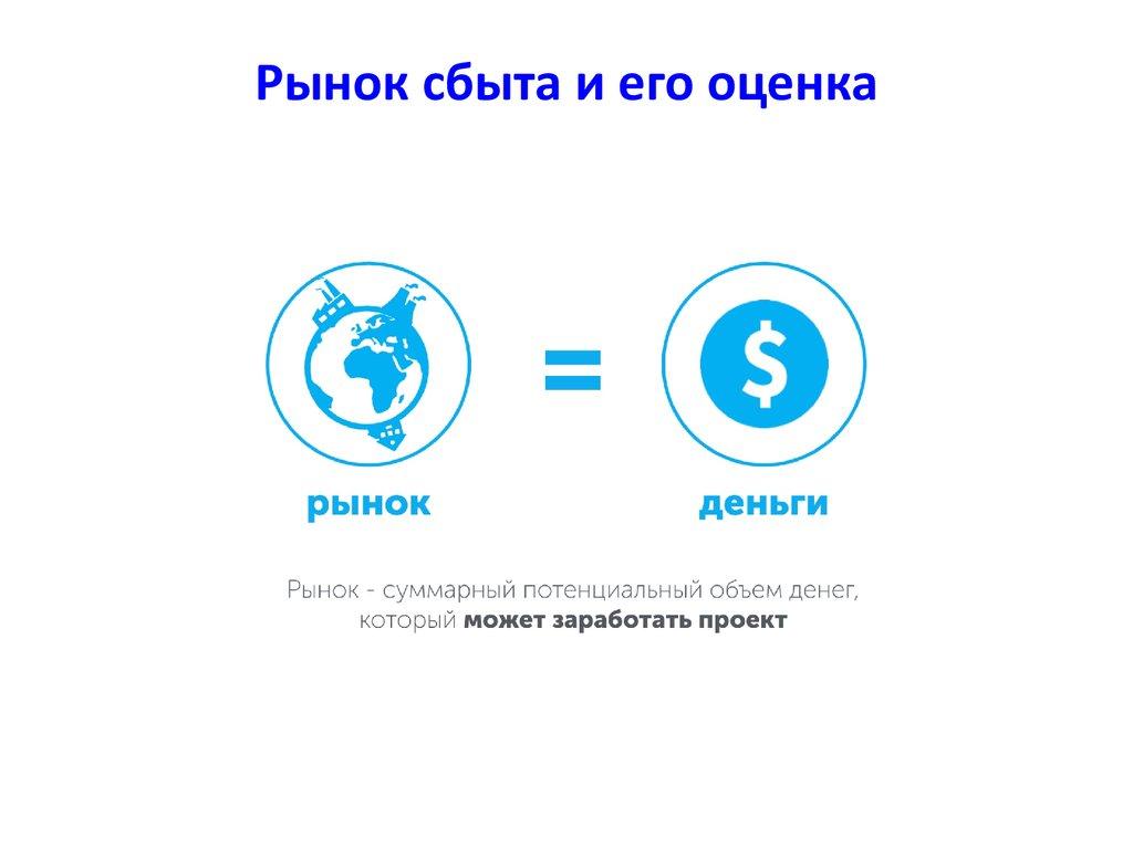 ebook Специальный инструмент: баян