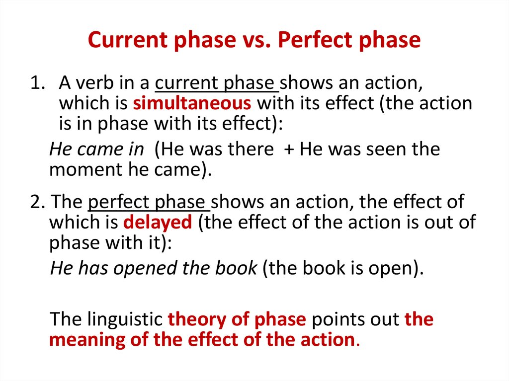 Current phase vs. Perfect phase