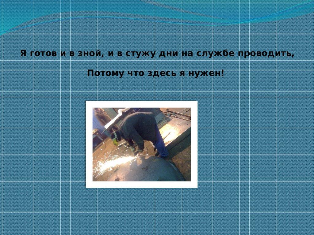 Отчет о производственной практике Специальность Тракторист  13