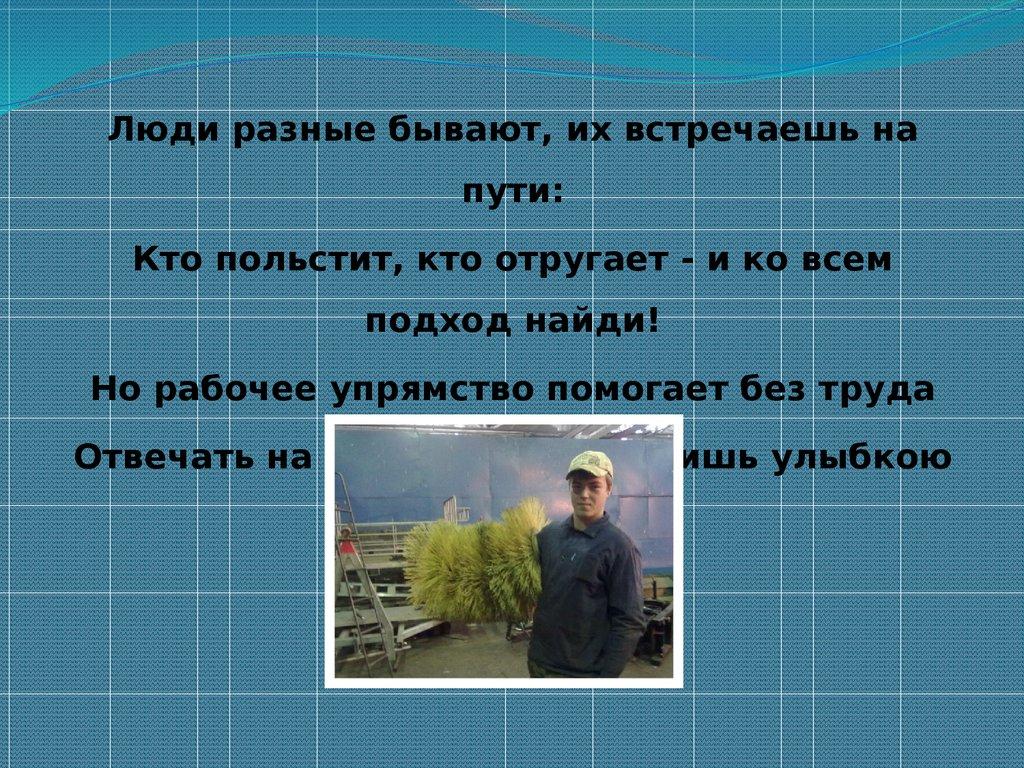 Отчет о производственной практике Специальность Тракторист  5