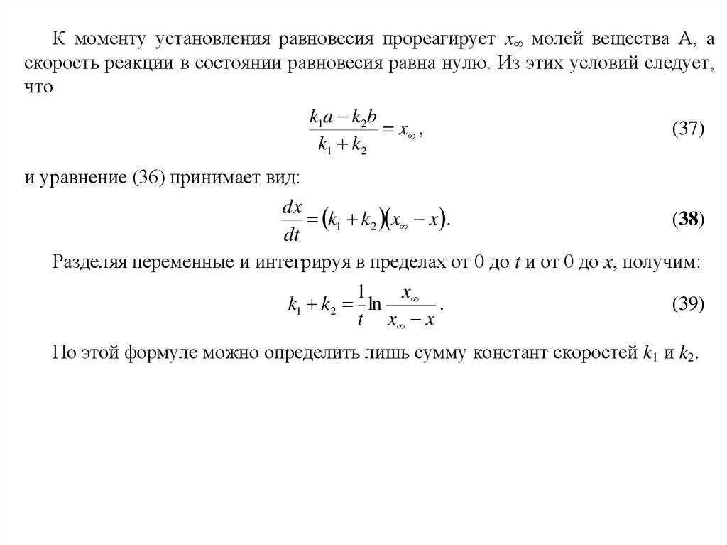 Theorie der linearen