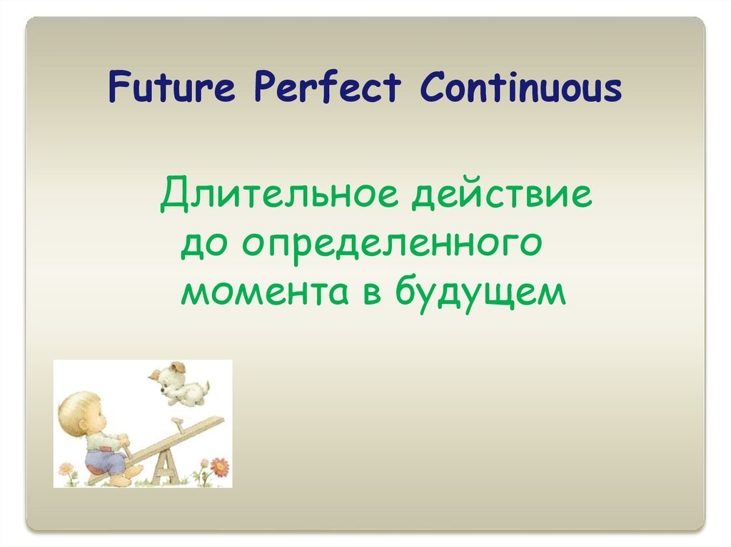 Future Perfect Continuous