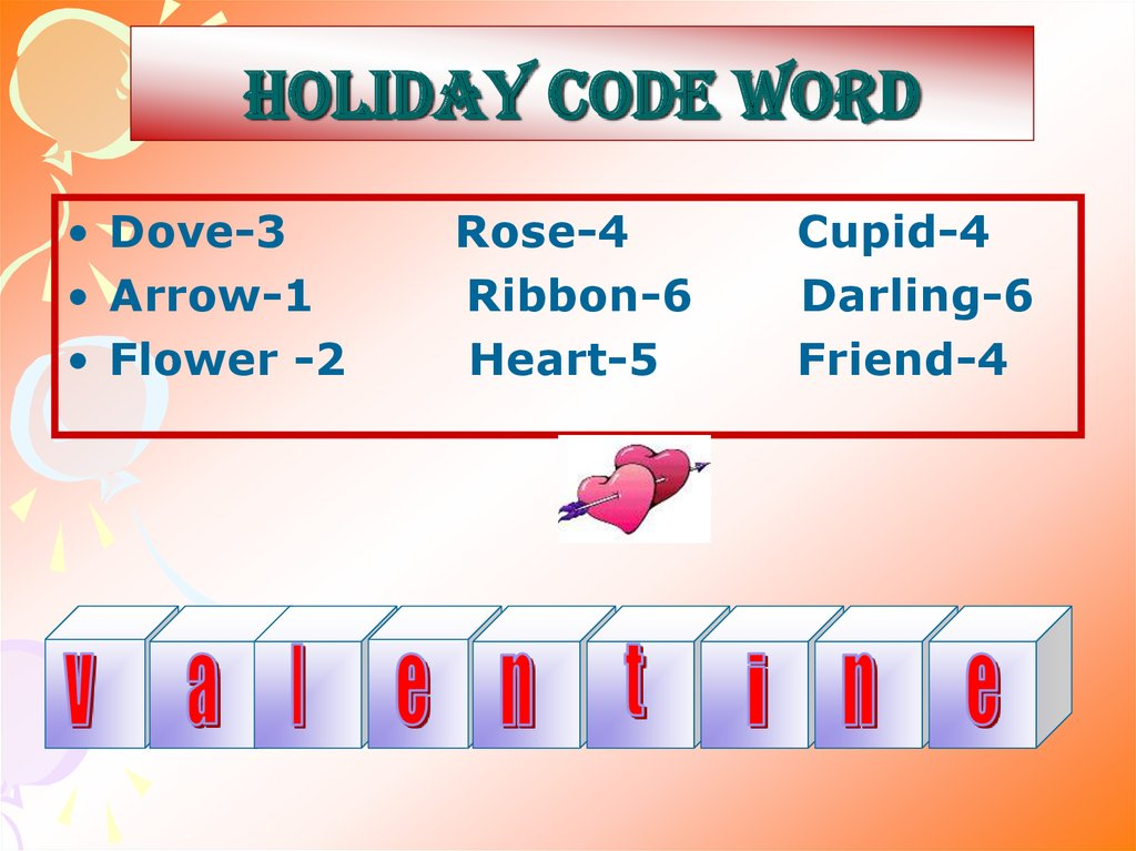 HOLIDAY CODE WORD