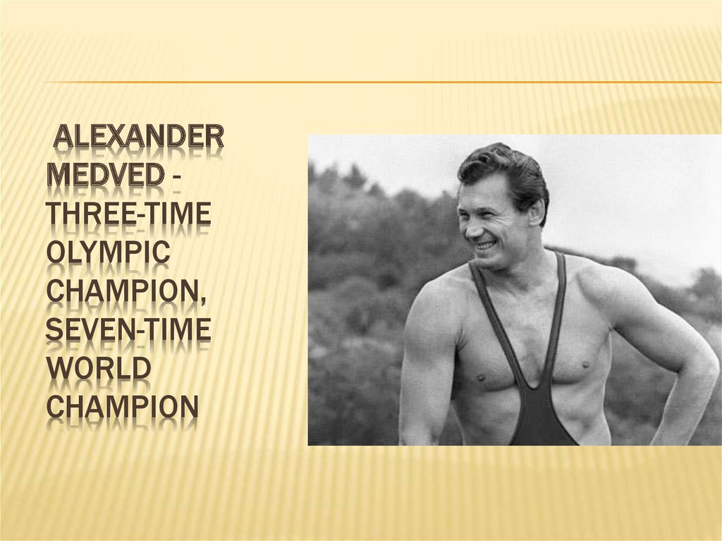 Alexander Medved - three-time Olympic champion, seven-time world champion