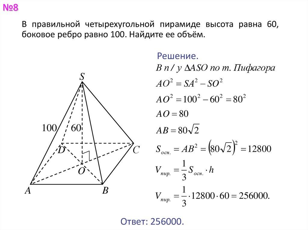 решение задачи по физике последовательное соединение проводника