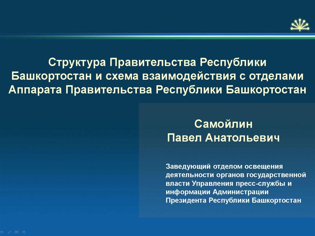 Признаки неисправности датчика коленвала ВАЗ-2114: фото и видео 90