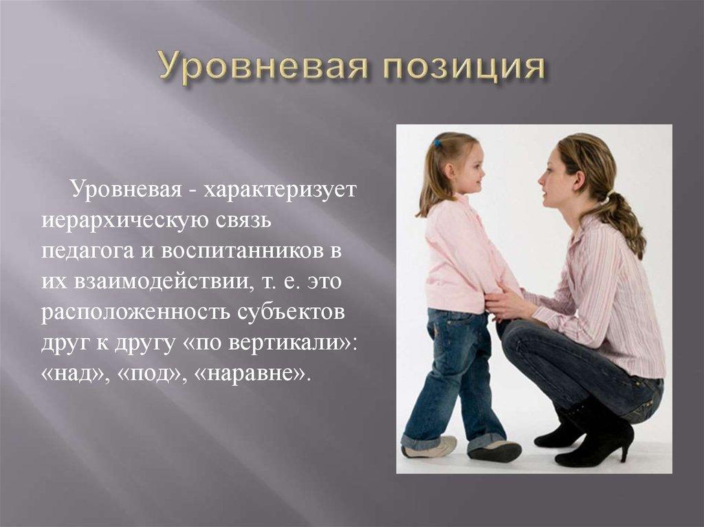 понятие гуманных отношений