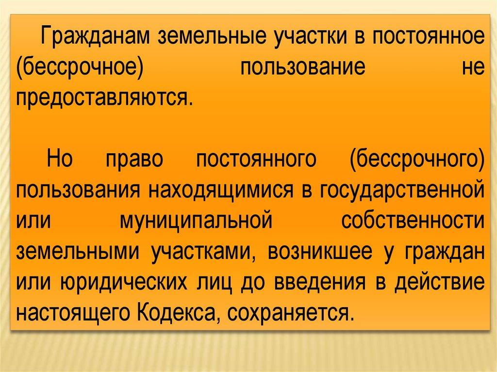 Приказ Минздравсоцразвития РФ от N 761 н
