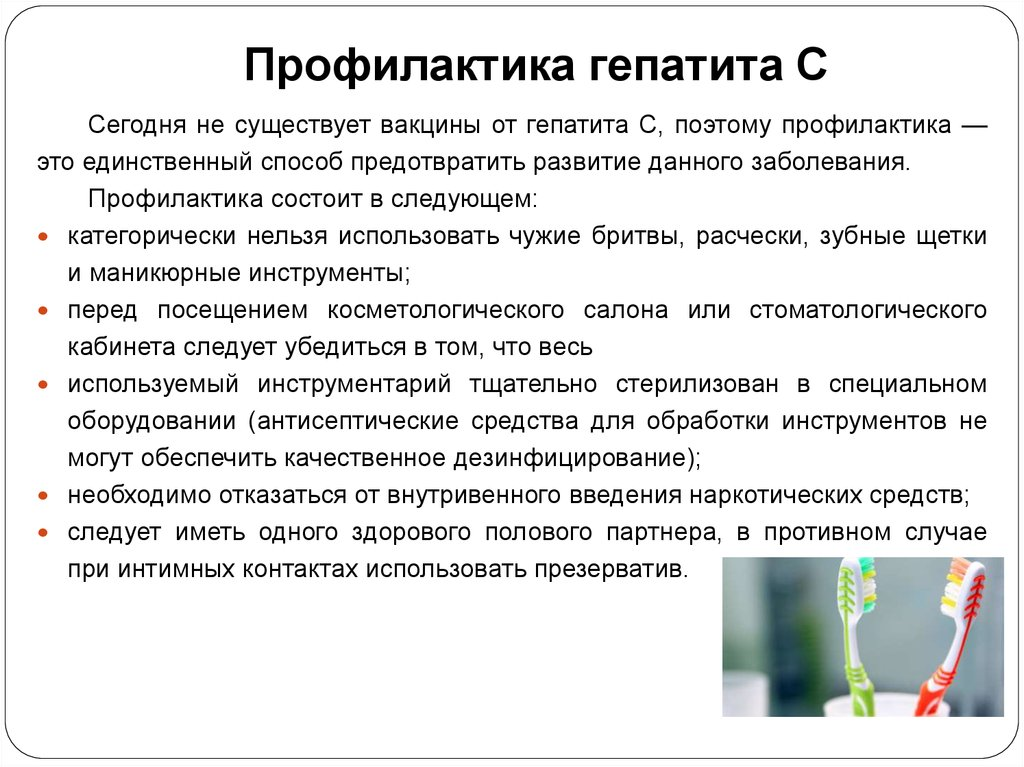 https://cf.ppt-online.org/files1/slide/c/ClWIEqJaLyFkzi4rUHYAncoNGxXe9BbfMV5vdRTh8t/slide-16.jpg