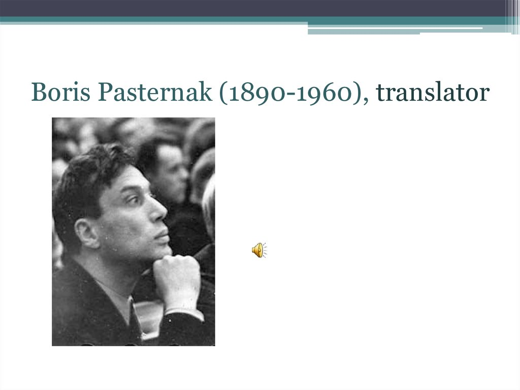 Boris Pasternak (1890-1960), translator