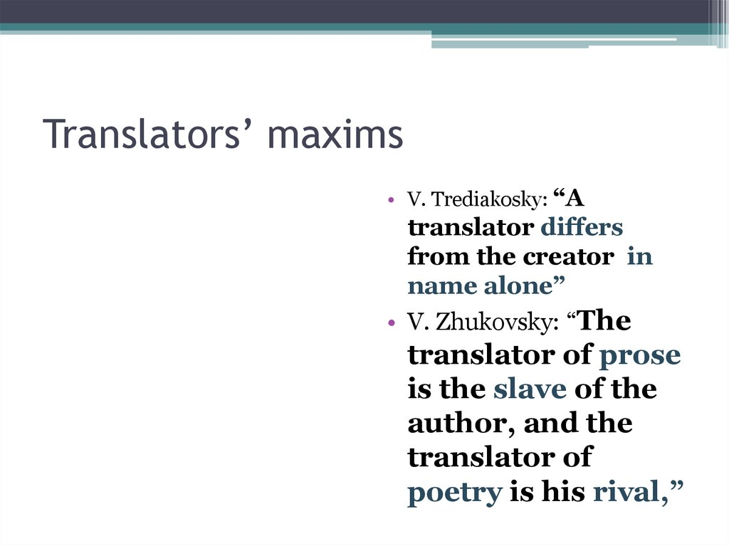 Translators' maxims