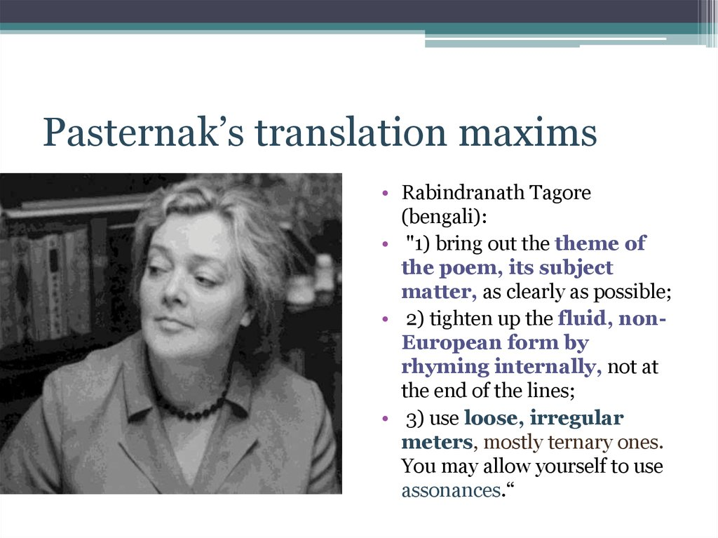 Pasternak's translation maxims