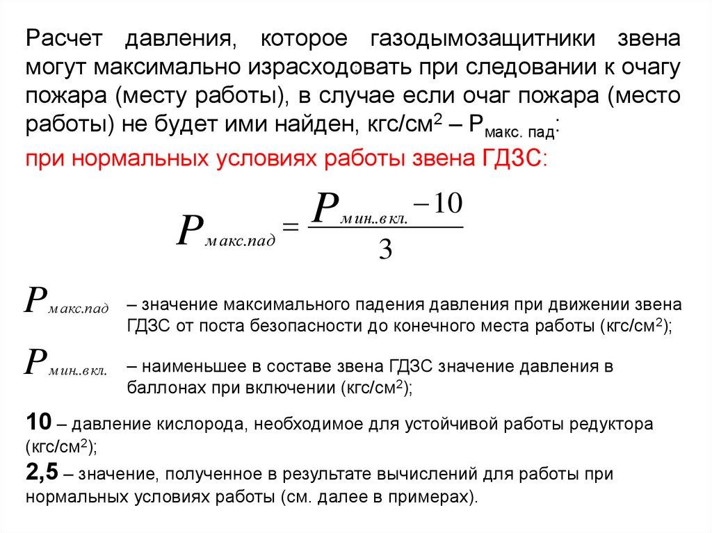 Решение задач по гдзс с примерами решение задачи фламана