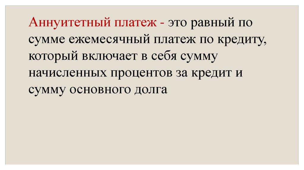 где взять 300000 рублей срочно без кредита