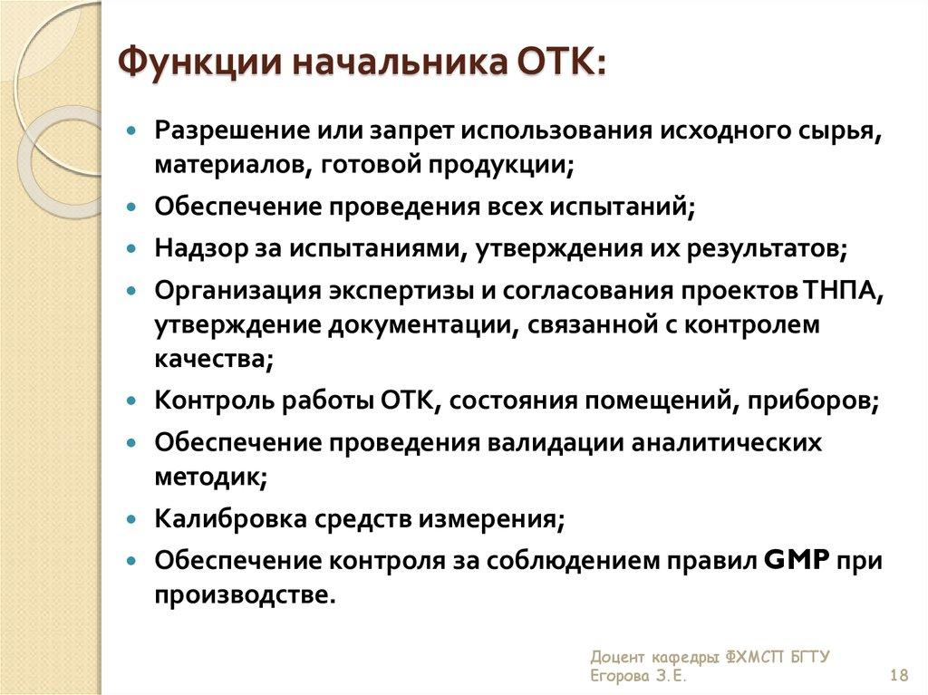 Ук статья151