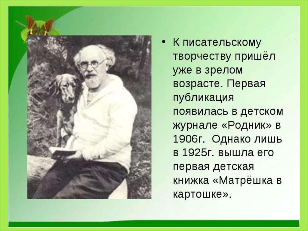 Екатерина дашкова биография фото нас самый