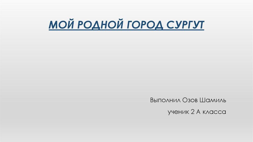 VHQ online Сургут гидропоника промышленное оборудование