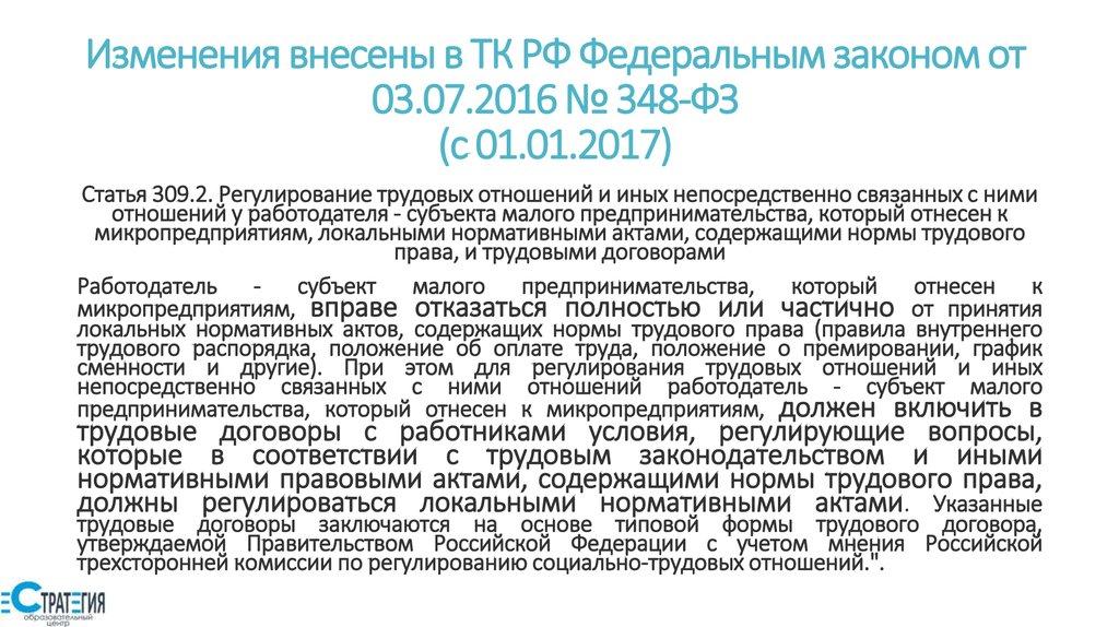 что разбившийся ст 256 тк рф 2015 вклады банках Хабаровска