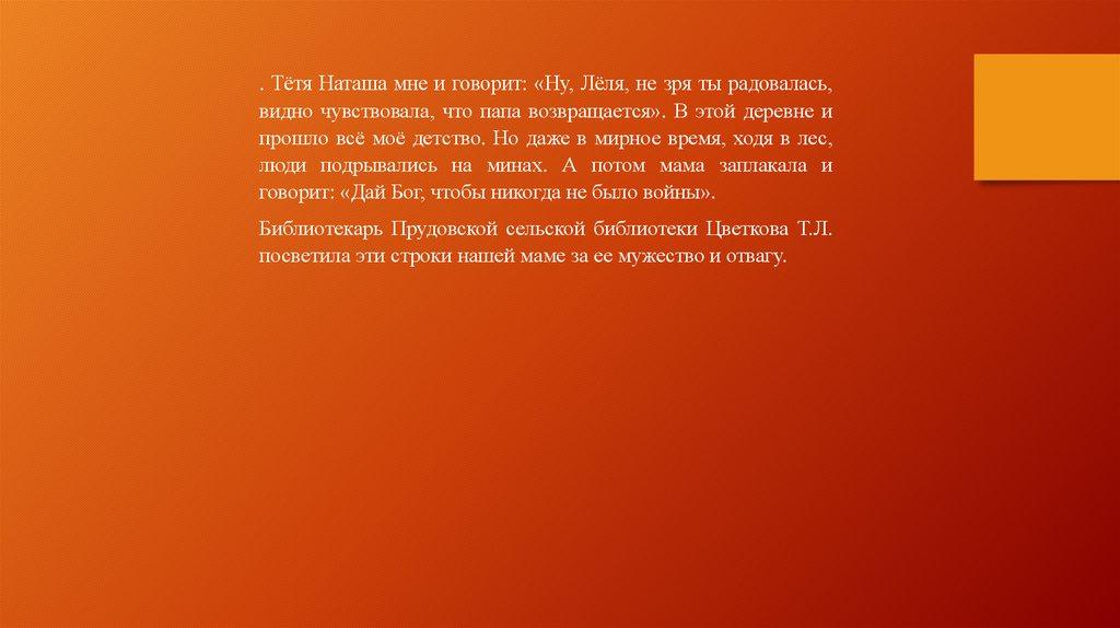 tetya-pozvala-v-gosti-onlayn