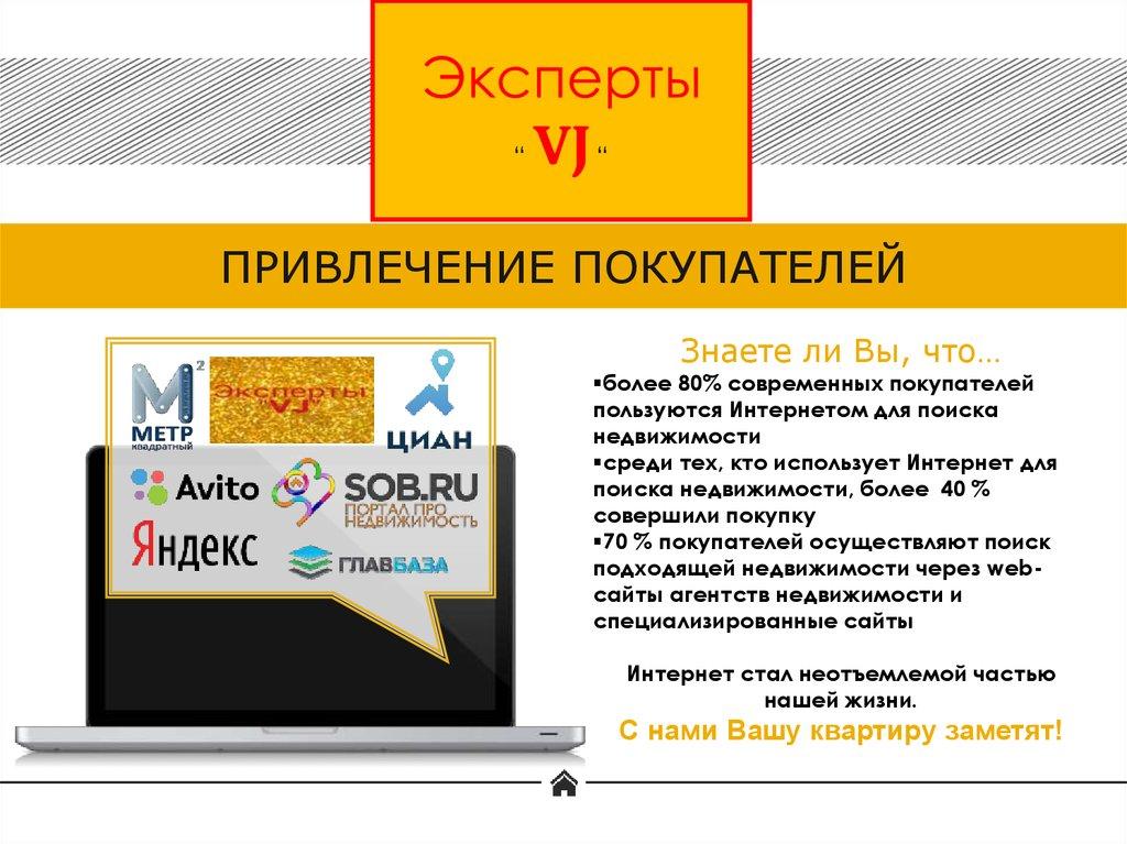 функции сайта в области маркетинговой деятельности предприятия