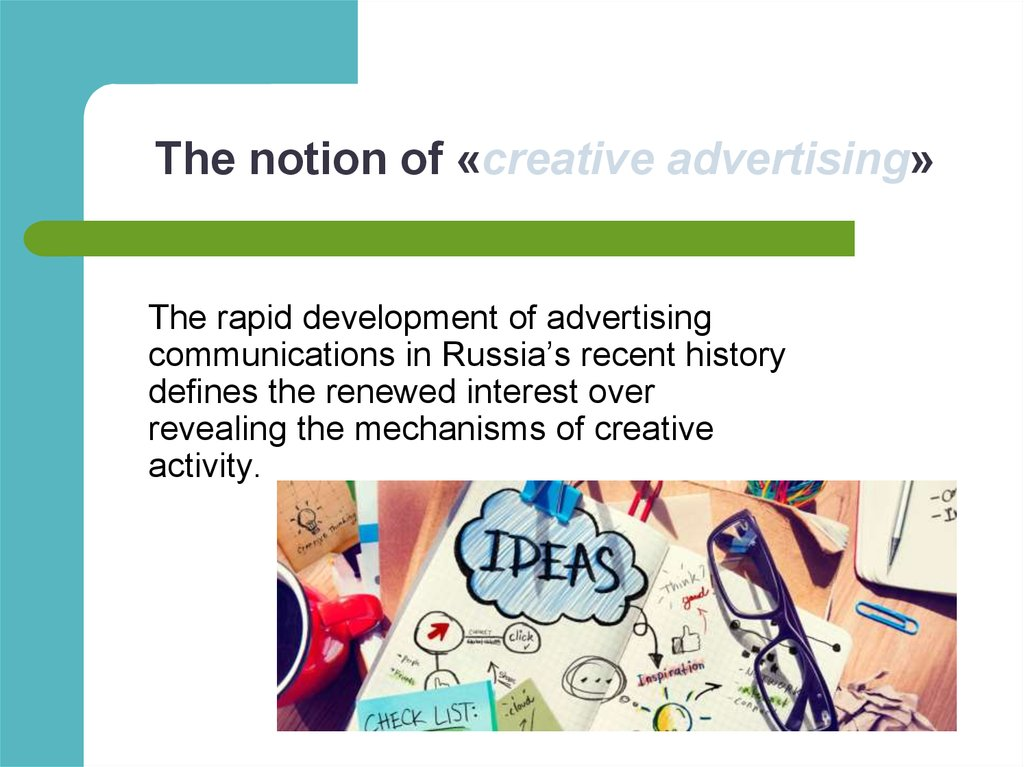 The notion of «creative advertising»