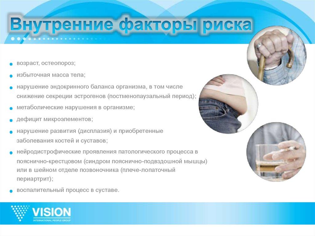синовиома коленного сустава фото