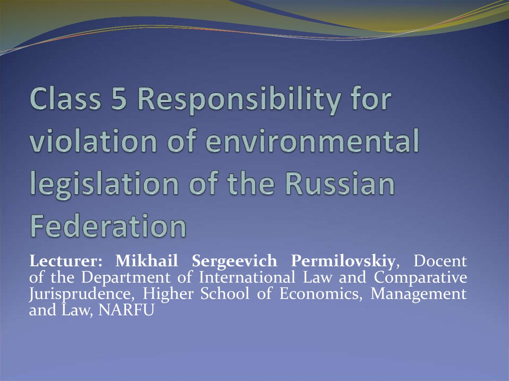 Class 5 Responsibility for violation of environmental legislation of the Russian Federation