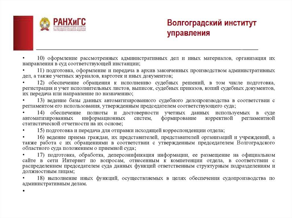 Понял, что родной город не может дать мне ничего и переехал в Москву