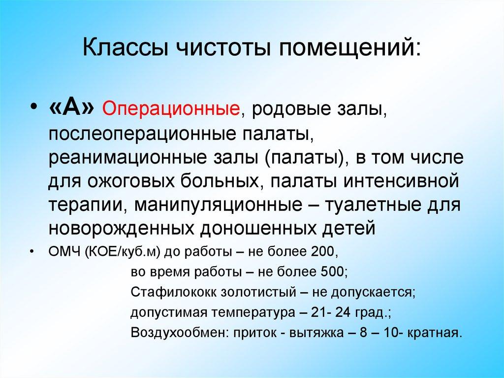 Пошлина при оформлении наследства в ульяновске
