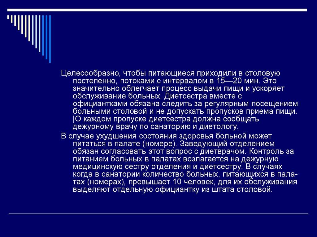 Презентация online presentation 13