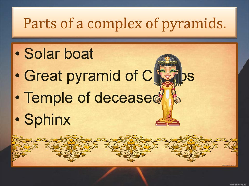 Parts of a complex of pyramids.