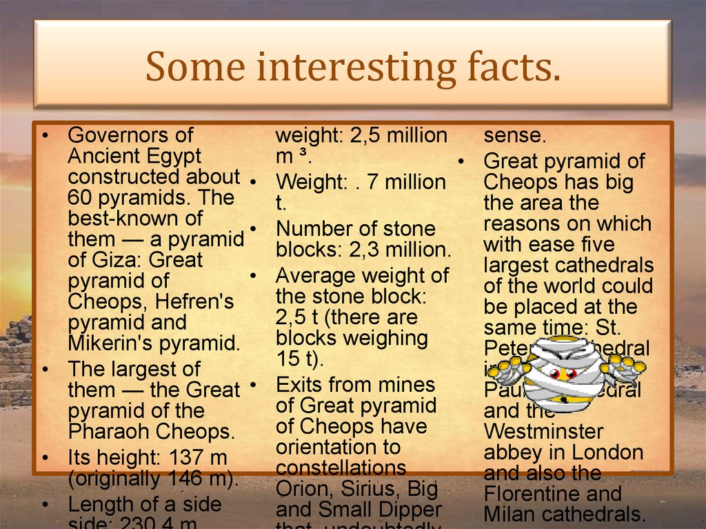 Some interesting facts.