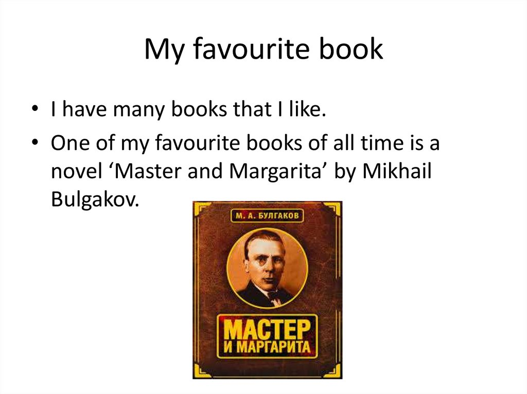 My favourite book