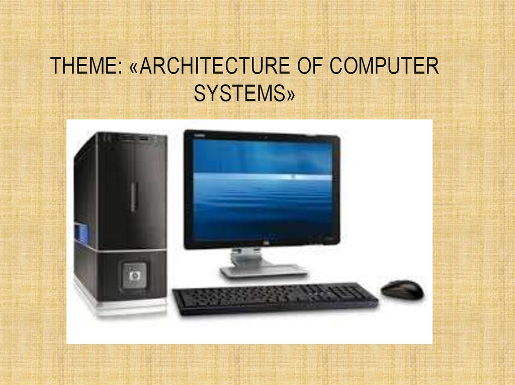 Theme: «Architecture of computer systems»