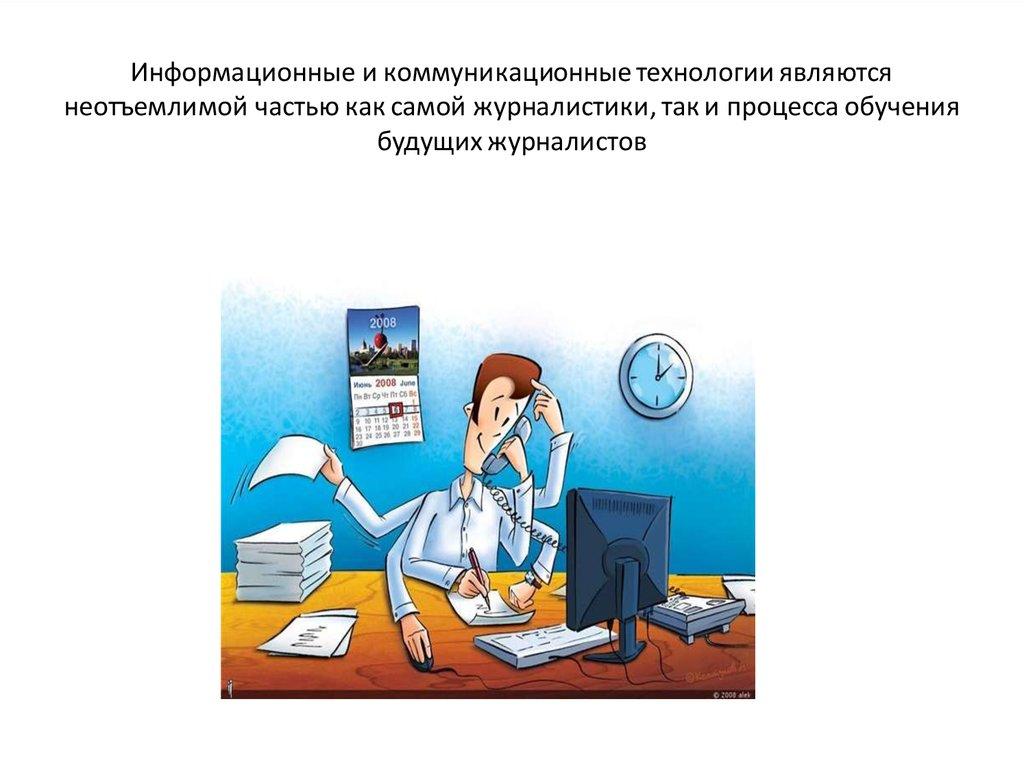 стихи про информационные технологии давайте