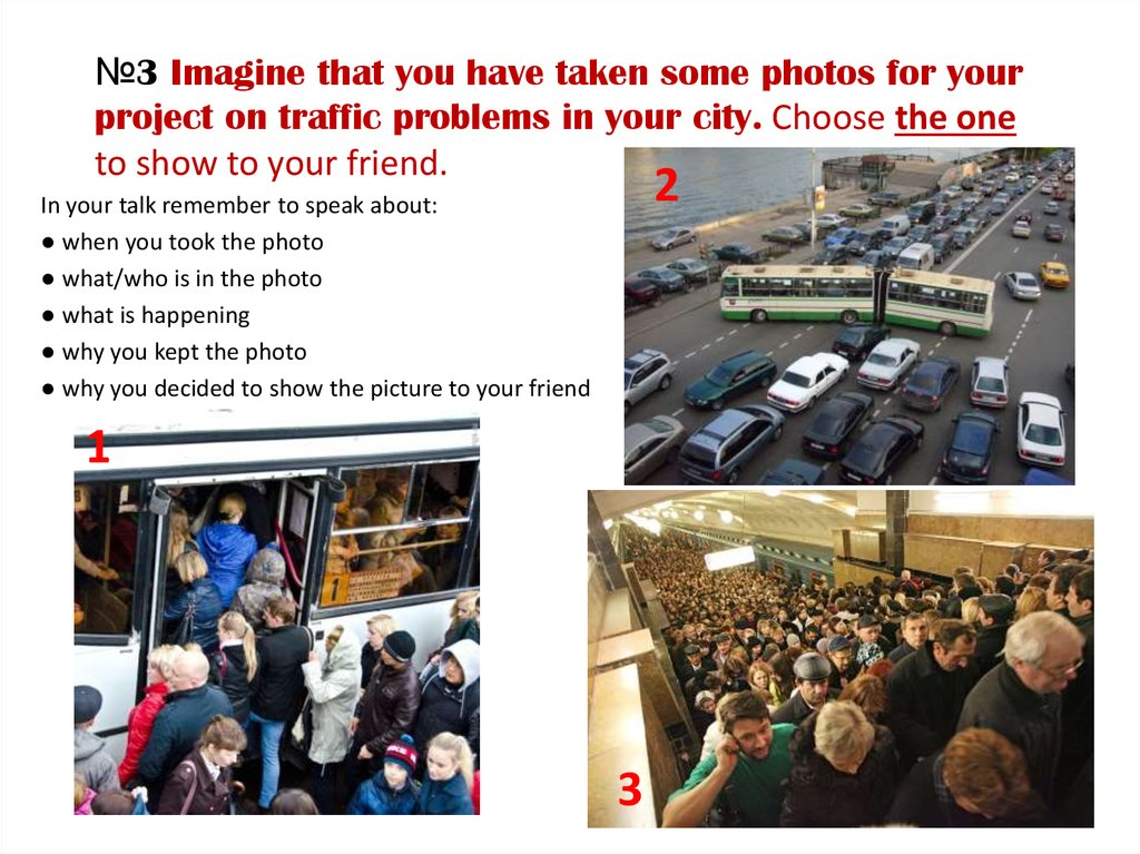 №3 Imagine that you have taken some photos for your project on traffic problems in your city. Choose the one to show to your