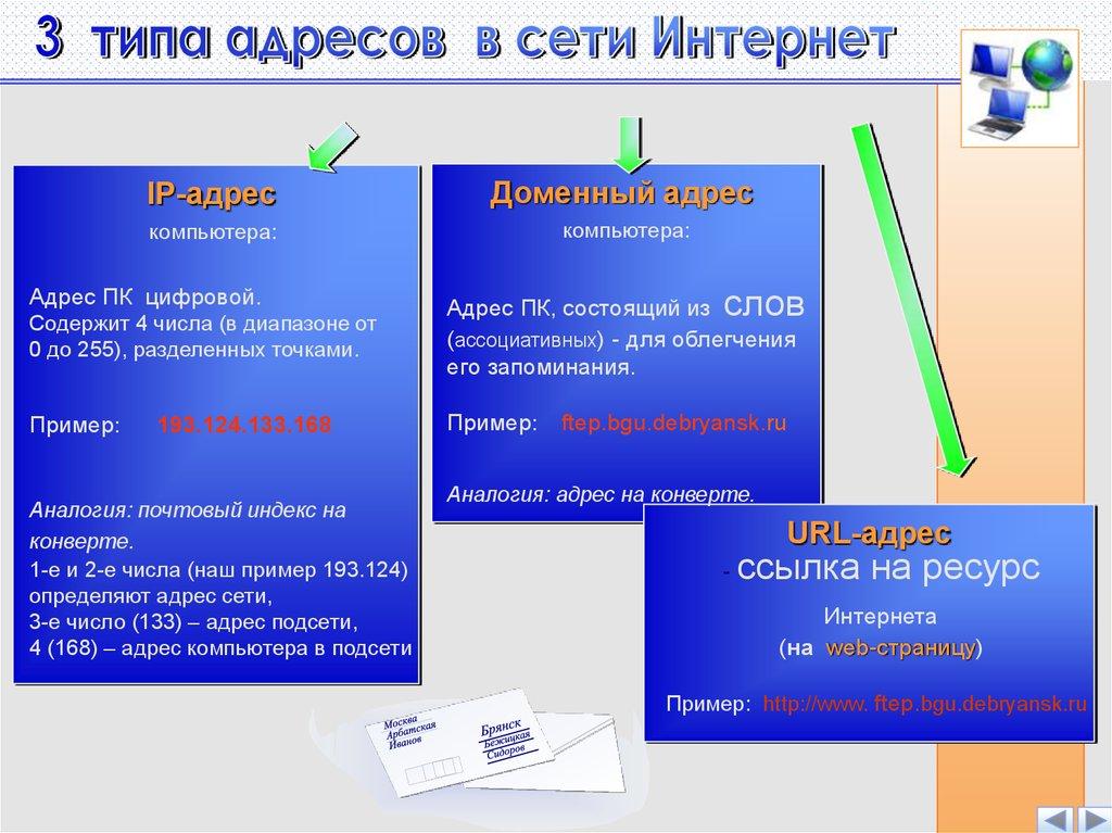 pdf verallgemeinerte technische biegetheorie lineare probleme