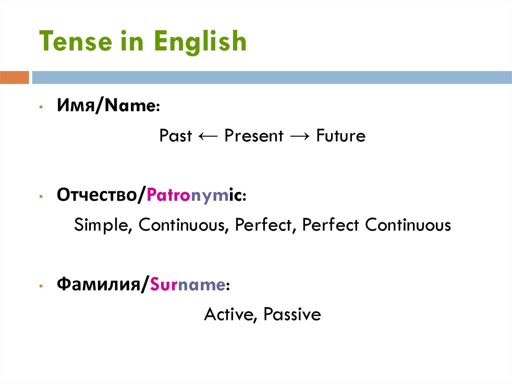 no future tense in english 2018-10-12 simple present for future events the simple present is used to make statements about events at a time later than now, when the statements are based on present facts, and when these facts are something fixed like a time-table, schedule, calendar  next thursday at 1400 there is an english.
