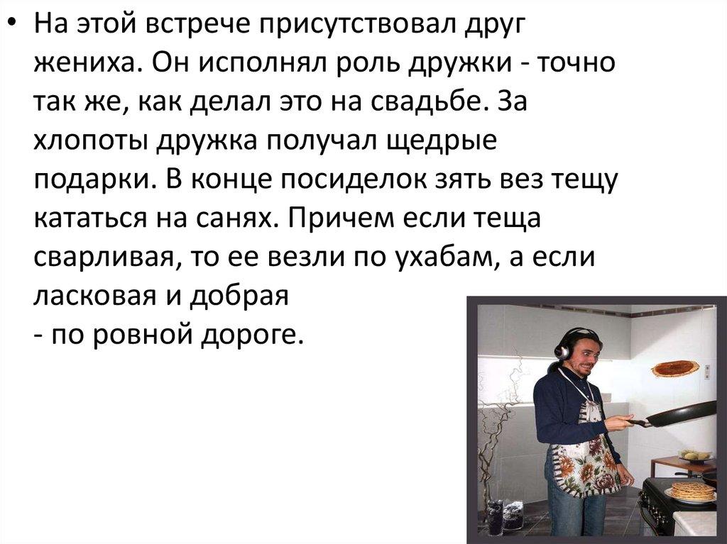 Русское пьяное порно