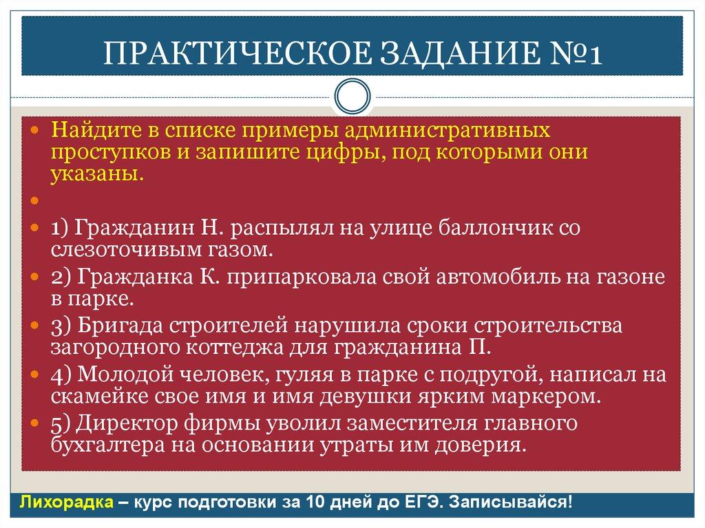 Сертификат на областной семейный капитал новосибирской области