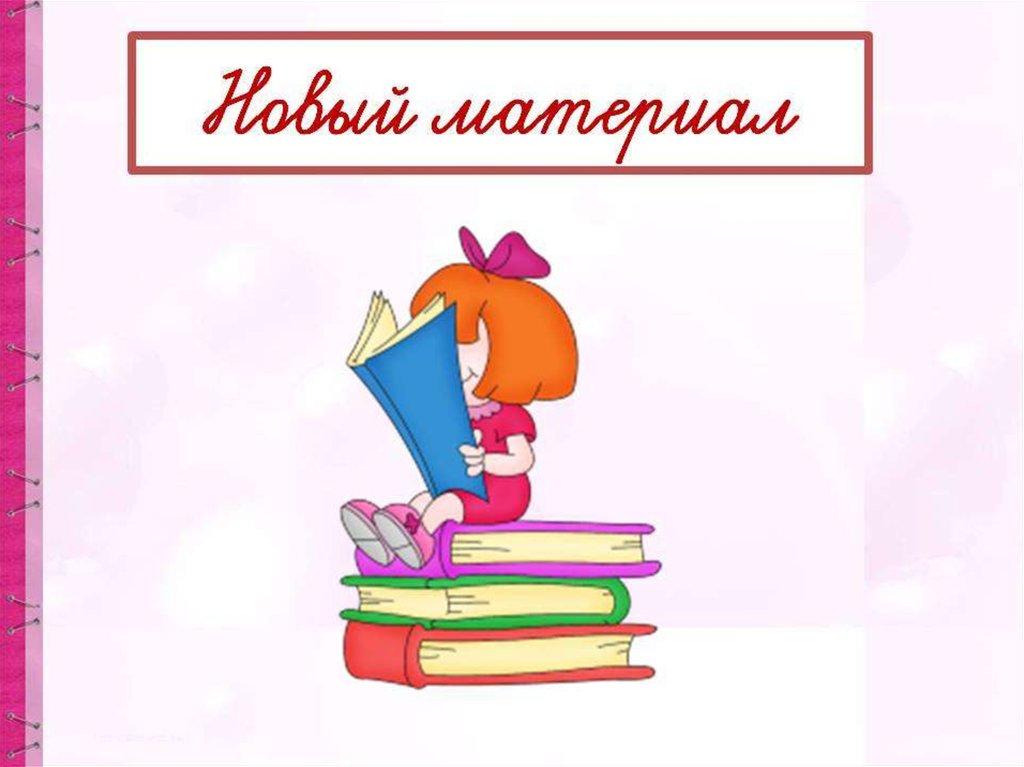 Звукова модель слова браття, українська мова.