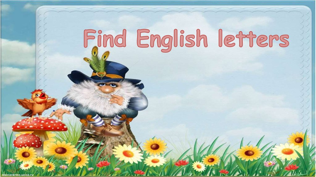 Find English letters