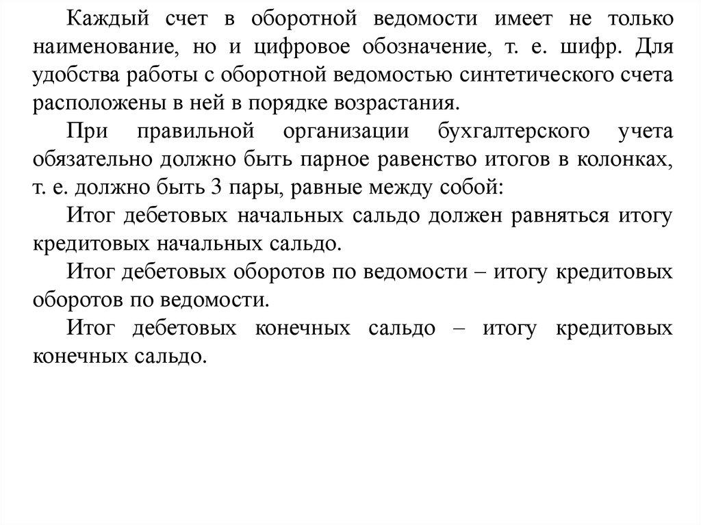 Киа в кредит в ульяновске