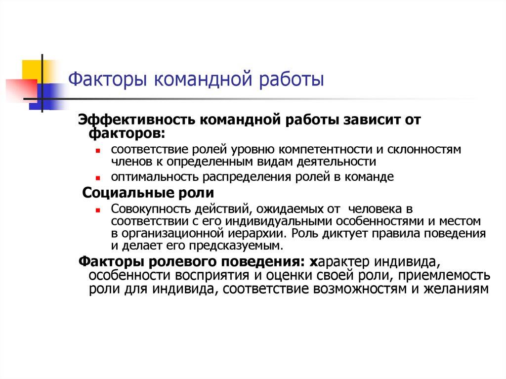 download Bilanzplanung und Bilanzgestaltung: Fallorientierte Bilanzerstellung 2010